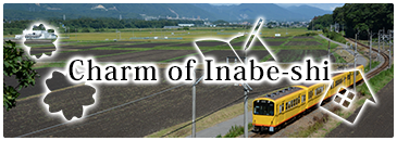 Charm of Inabe-shi