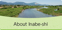 About Inabe-shi