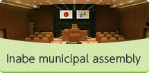 Inabe municipal assembly