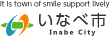 Of Inabe-shi top page breath breath smile support wait; Inabe
