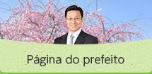 Página do prefeito