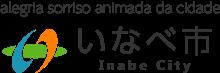 Da Inabe-shi topo página respiração respiração sorriso apoio espera; Inabe